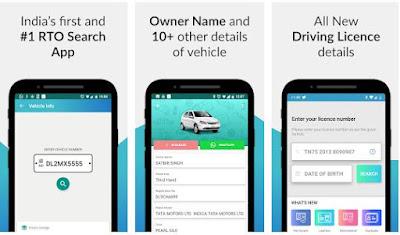 किसी भी गाडी के मालिक का नाम जाने अपने Android Smartphone पर