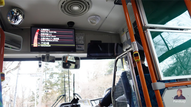 Bus Menuju Ghibli Museum
