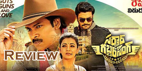 Sardaar Gabbar Singh Reviews