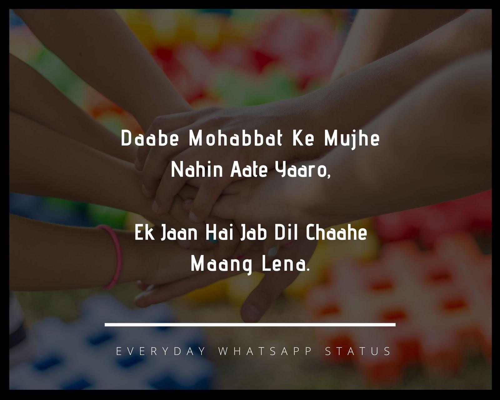 Beautiful Dosti Shayari - Daabe Mohabbat Ke Mujhe