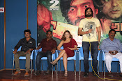 Araku Road lo movie press meet-thumbnail-20