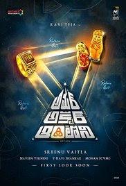 Amar Akbar Anthony 2018 Telugu HD Quality Full Movie Watch Online Free