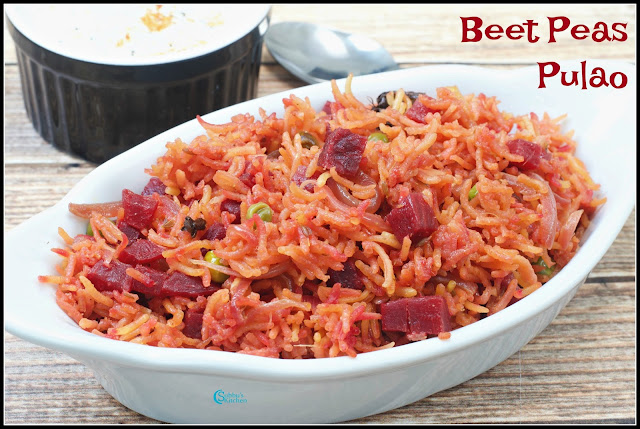 Beet Peas Pulao Recipe | Beetroot Pulao Recipe