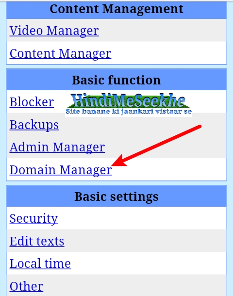 wapka-domain-manager