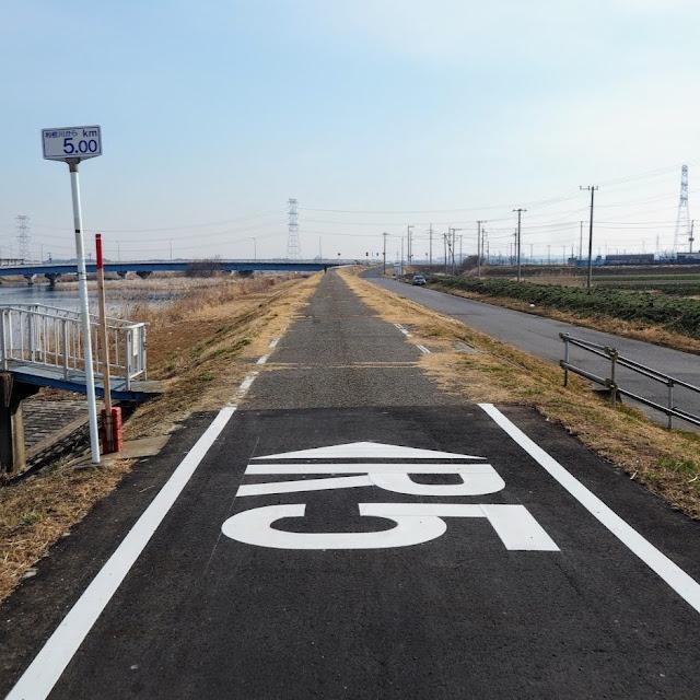 手賀川 利根川までの距離表示