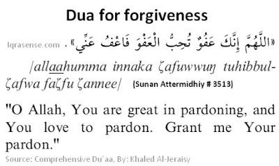 ramadan dua for forgiveness