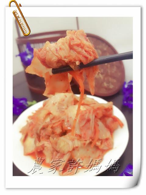 農家許媽媽錯過可惜韓式泡菜料理