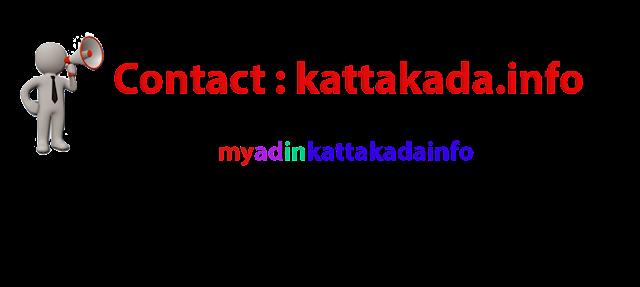 Contact number kattakada info