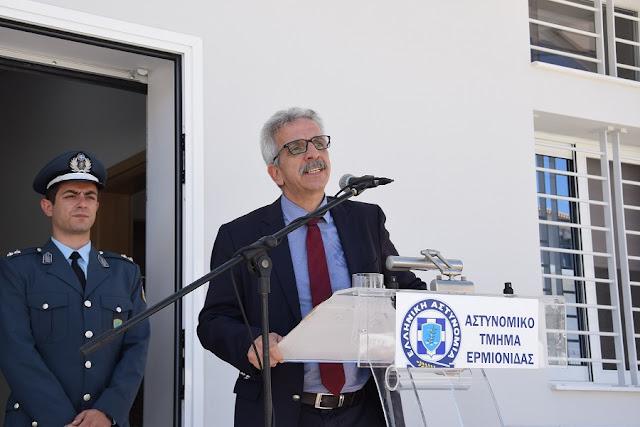 Σε νέες σύγχρονες κτιριακές εγκαταστάσεις το Αστυνομικό Τμήμα Ερμιονίδας