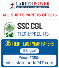 SSC CGL LAST YEAR PAPERS