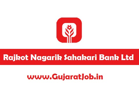 Rajkot Nagarik Sahakari Bank Ltd