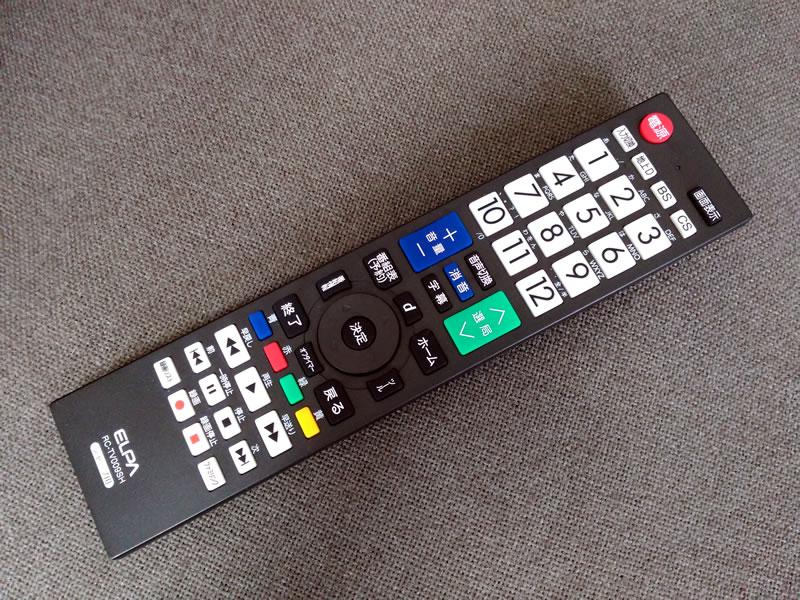 テレビのリモコンが壊れたので互換リモコンを使ってみる_1