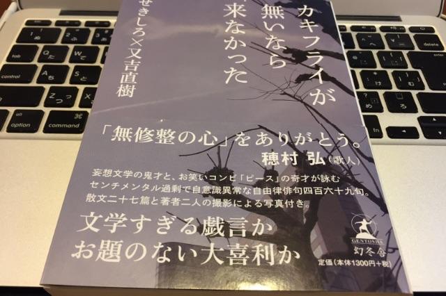 続編も買って読んだ面白い本5選