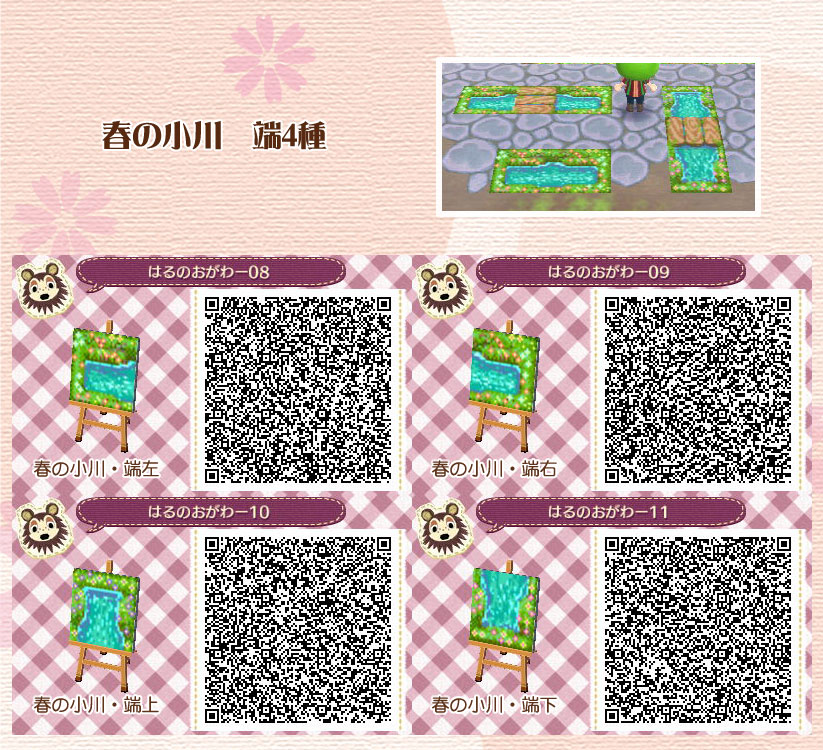 Souvent Animal Crossing New Leaf : Events & Happy Home Designers: ACNL  UC76