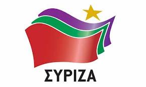 anoixth-politikh-ekdhlwsh-tou-syriza-sthn-korintho
