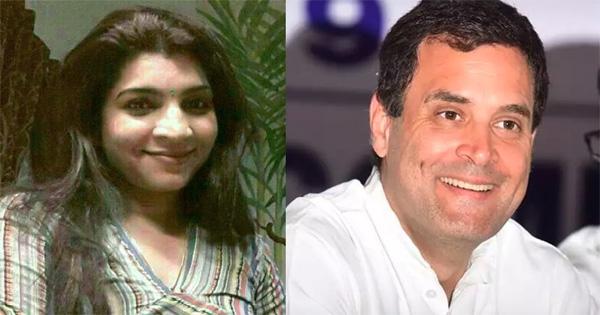 Saritha S Nair case against Rahul Gandhi,Kochi, News, Politics, Lok Sabha, Election, Trending, Humor, High Court of Kerala, Kerala