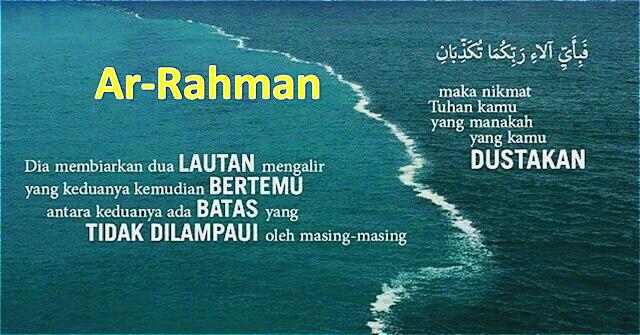 Masya Allah.... Inilah Penjelasan Ilmiah Foto Yang Membuktikan Kebenaran Surat Ar-Rahman