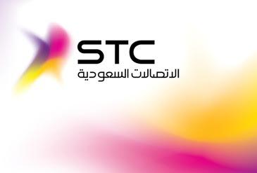 Sawa STC KSA Saudi Telecom Company