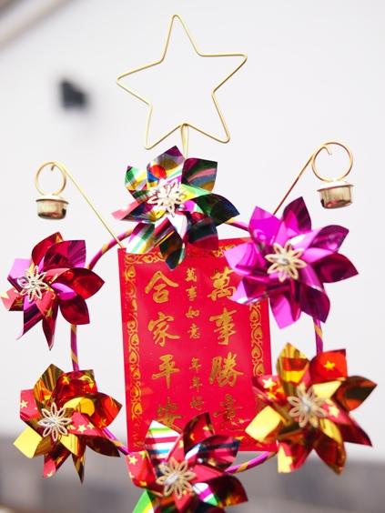 Daidai & Pipi 的快樂魔法: 年初三:香港許願節@林村許願樹