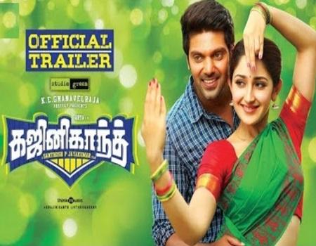 Ghajinikanth Official Trailer | Arya, Sayyeshaa | Balamurali Balu | Santhosh P Jayakumar