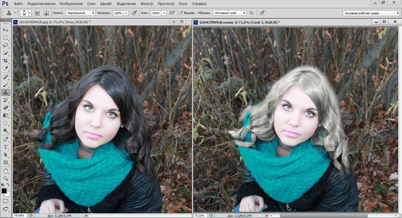 удивить любимого камера переделывает снимок в картинку цветную одно только