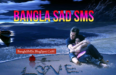 Sad sms to lover