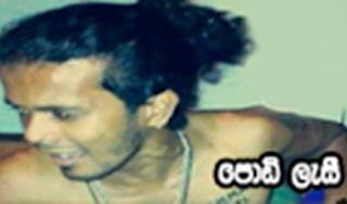 Janith Madusanka de Silva alias Podi Lassiya - Arrested Podi Lasi
