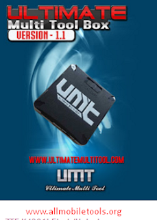 Ultimate Multi Tool {Android} Box Latest Version V2.5.22 Full Setup Free Download