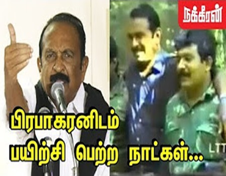Vaiko Emotional Speech about LTTE leader Prabhakaran | Tamil Eelam