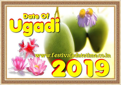2019 Ugadi, Telugu & Kannada new Year Date in India