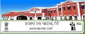 HC Jharkhand assistant Clerk Job Notification 2016 posts 211