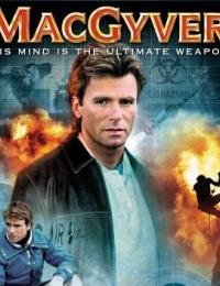 MacGyver 1 | Bmovies