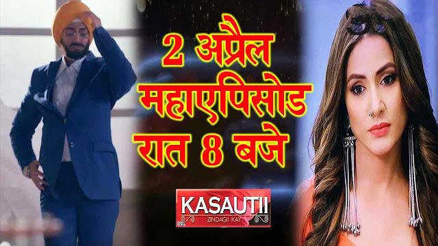 Kasauti Zindagi Ki 2 Spoiler: Anurag Basu and Komolika turns puppet of Prerna