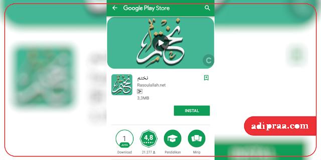 Aplikasi Nakhtim Al Quran di Google Play Store | adipraa.com