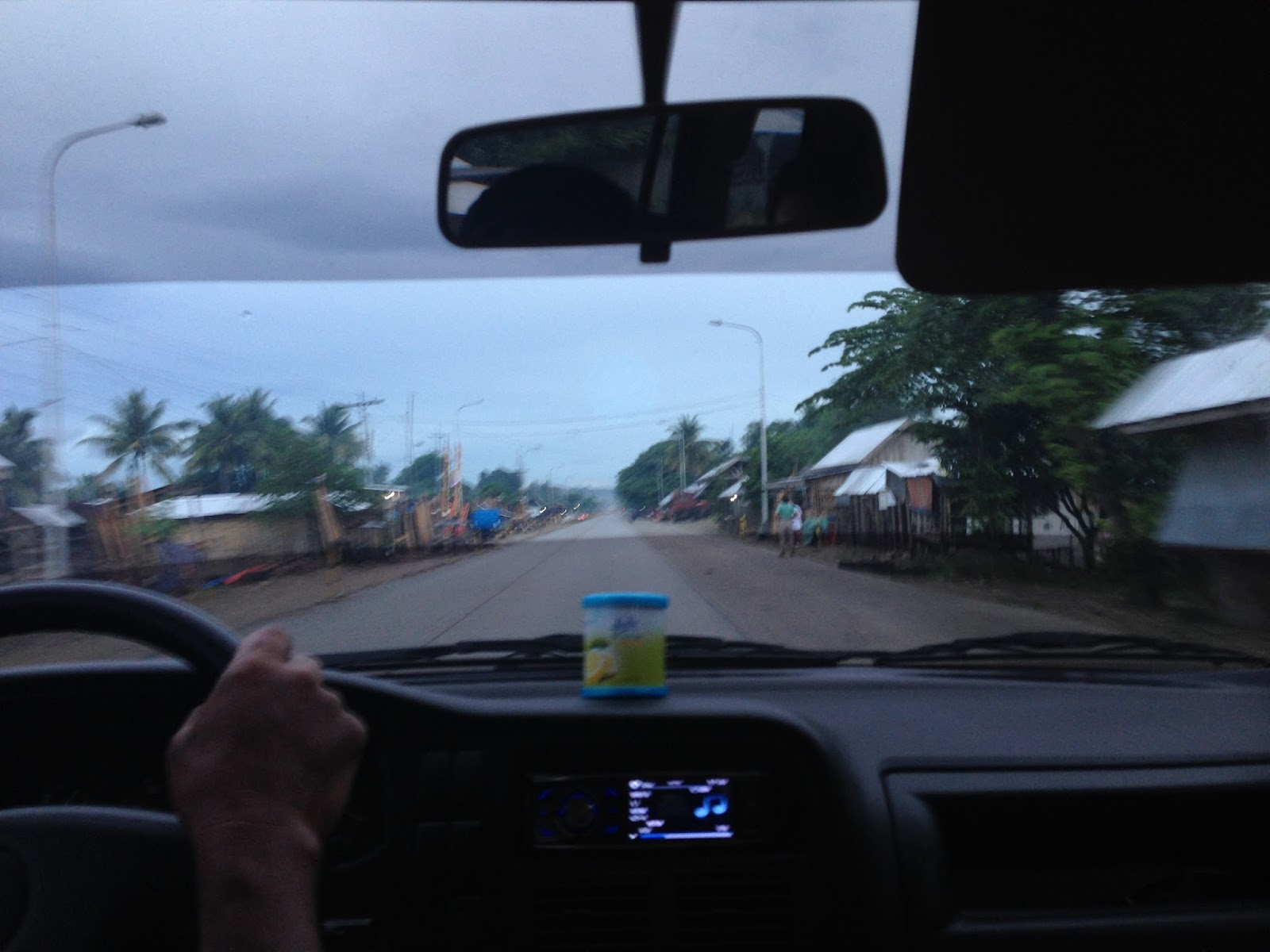Travel Diary 2016: Province of Maguindanao