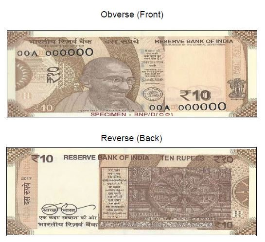 A new note of 10 issued by RBI, will be 10 rupees note