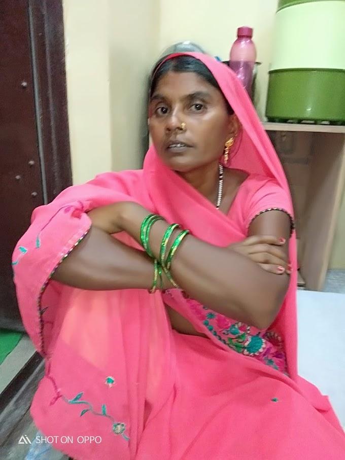 स्वर्णकार से ठगी करती धराई महिला