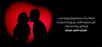 احكام عن الحب