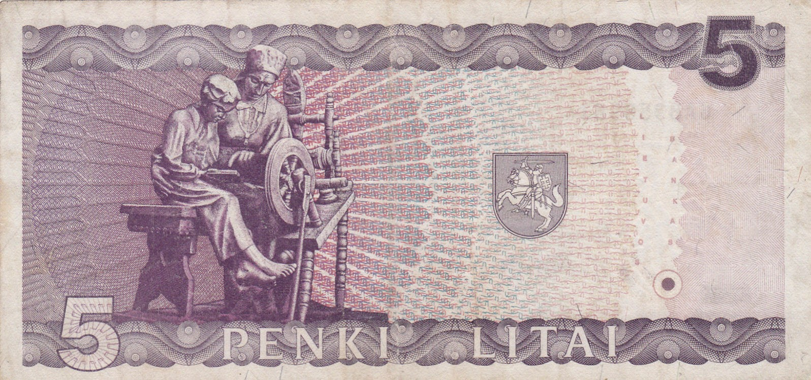 Banknotes of Lithuania 5 Litu bank note