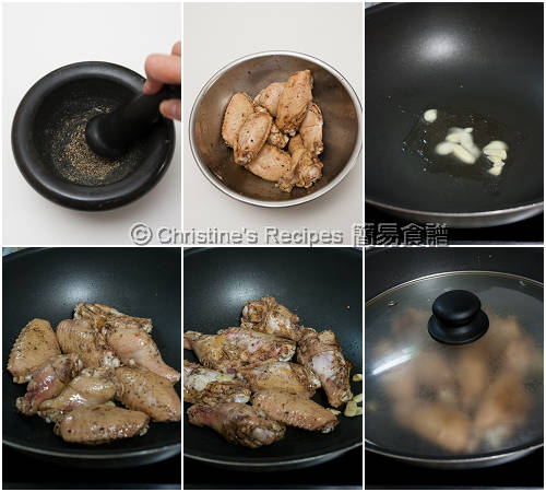 椒鹽雞翼製作圖 How To Make Salt and Pepper Chicken Wings