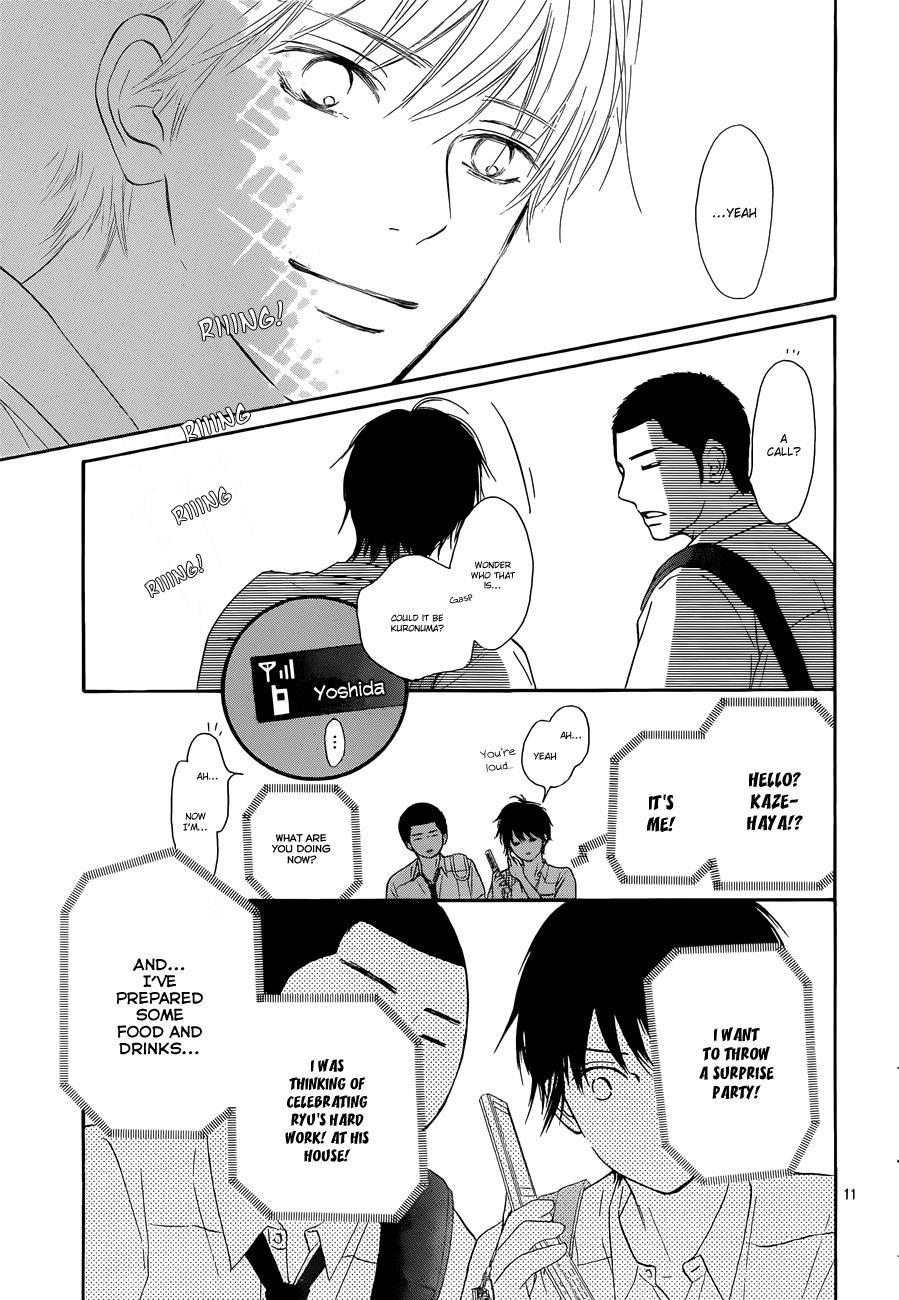Kimi Ni Todoke - Chapter 104