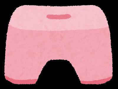 お風呂のイラスト「お風呂いす・バスチェアー」