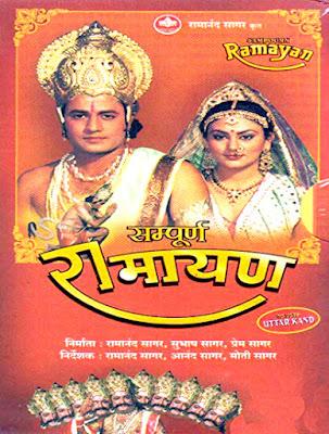 Ramayan 1986 Complete All Episodes [01-78] 360p DVDRip