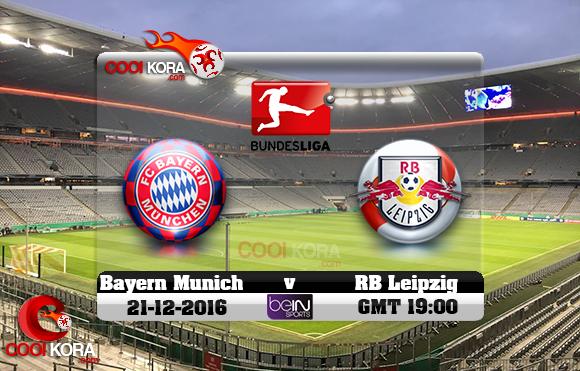 مشاهدة مباراة بايرن ميونخ ولايبزيغ اليوم 21-12-2016 في الدوري الألماني