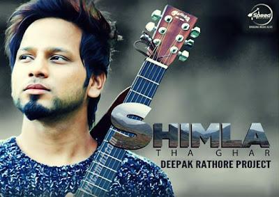 Shimla Tha Ghar (2016) - Deepak Rathore