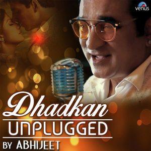 Dhadkan (2017)