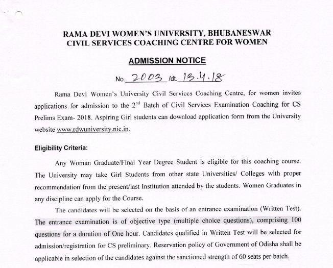 Rama Devi University Civil Service Coaching Admit Card 2018-19 www - civil service exam application form