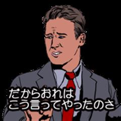 Japanese Dubbing