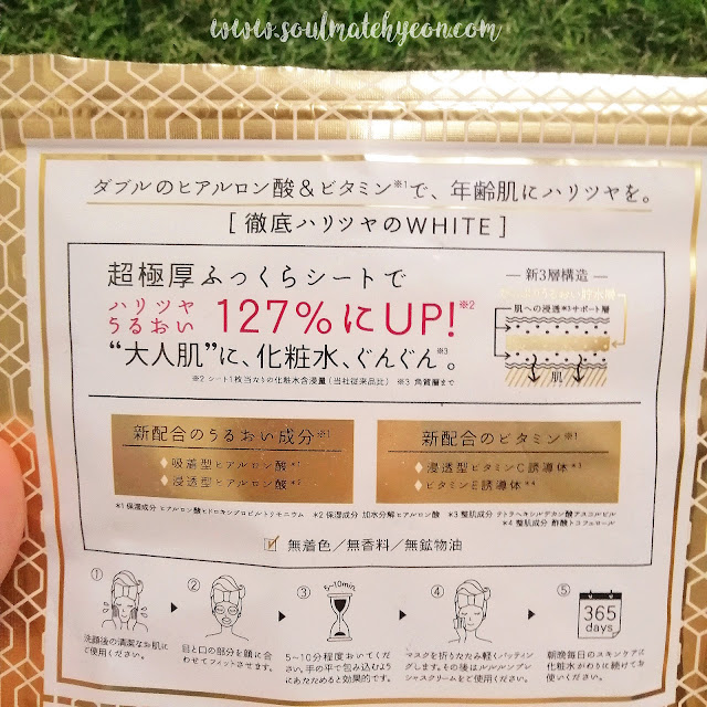 Review; LuLuLun's Precious White Face Mask