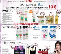 Logo Olaz, Pantene e Head&Shoulders: acquista per 20€ e ricevi uno sconto immediato di 10€ !